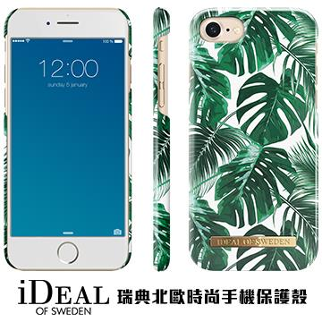 【iPhone 8 / 7】iDeal Of Sweden瑞典北歐時尚手機殼 - 加州棕櫚泉