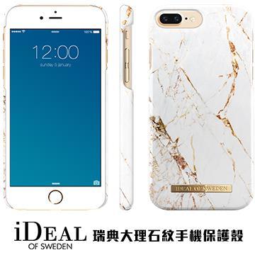 【iPhone 8 Plus / 7 Plus】iDeal Of Sweden 瑞典北歐時尚手機殼 - 義大利卡拉拉金
