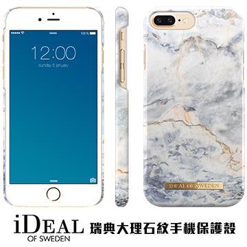 【iPhone 8 Plus / 7 Plus】iDeal Of Sweden瑞典北歐時尚手機殼 - 卡拉卡塔海洋金