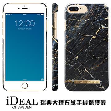 【iPhone 8 Plus / 7 Plus】iDeal Of Sweden瑞典北歐時尚手機殼 - 摩洛哥羅蘭黑金