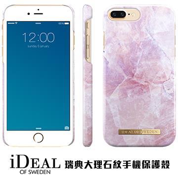 【iPhone 8 Plus / 7 Plus】iDeal Of Sweden瑞典北歐時尚手機殼 - 希臘皮立翁粉石