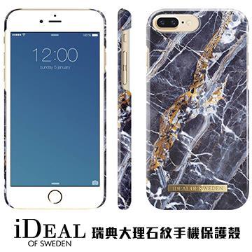 【iPhone 8 Plus / 7 Plus】iDeal Of Sweden瑞典北歐時尚手機殼 - 挪威蓋倫格藍金