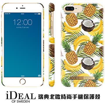 【iPhone 8 Plus / 7 Plus】iDeal Of Sweden瑞典北歐時尚手機殼 - 夏季水果調酒