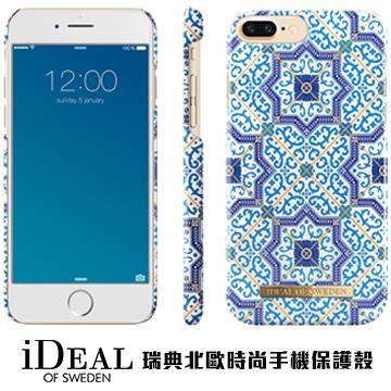 【iPhone 8 Plus / 7 Plus】iDeal Of Sweden瑞典北歐時尚手機殼 - 摩洛哥古典釉瓷