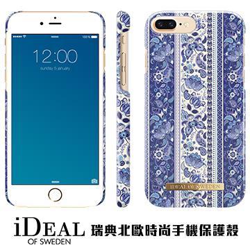 【iPhone 8 Plus / 7 Plus】iDeal Of Sweden瑞典北歐時尚手機殼 - 捷克波西米亞繡花