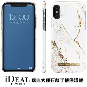 【iPhone X】iDeal Of Sweden瑞典大理石紋手機殼 - 義大利卡拉拉金