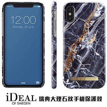【iPhone X】iDeal Of Sweden瑞典大理石紋手機殼 - 挪威蓋倫格藍金