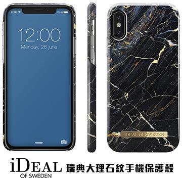【iPhone X】iDeal Of Sweden瑞典大理石紋手機殼 - 摩洛哥羅蘭黑金 IDFCA16-I8-49