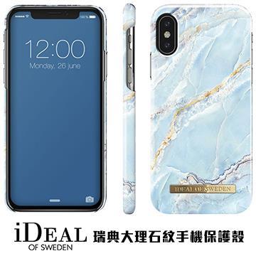 【iPhone X】iDeal Of Sweden瑞典大理石紋手機殼 - 加勒比海天藍金