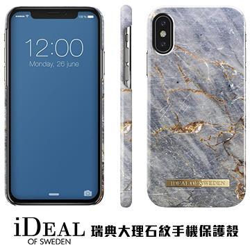 【iPhone X】iDeal Of Sweden瑞典大理石紋手機殼 - 西恩納皇家灰