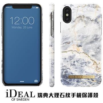 【iPhone X】iDeal Of Sweden瑞典大理石紋手機殼 - 卡拉卡塔海洋金
