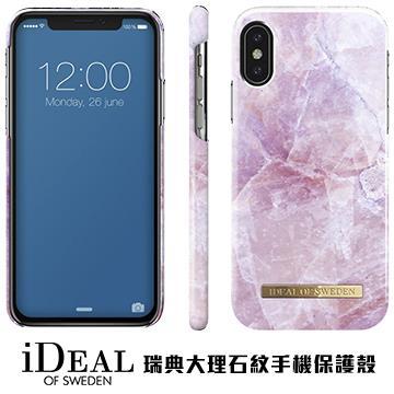 【iPhone X】iDeal Of Sweden瑞典大理石紋手機殼 - 希臘皮立翁粉石