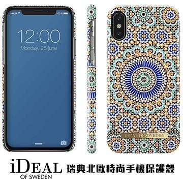 【iPhone X】iDeal Of Sweden瑞典北歐時尚手機殼 - 摩洛哥幾何藝術