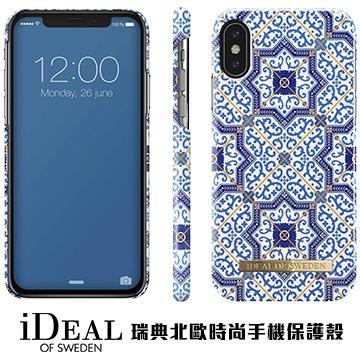 【iPhone X】iDeal Of Sweden瑞典北歐時尚手機殼 - 摩洛哥古典釉瓷
