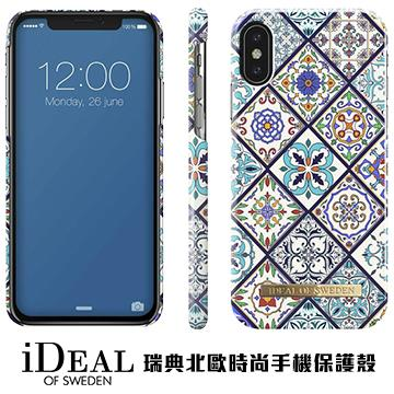 【iPhone X】iDeal Of Sweden瑞典北歐時尚手機殼 - 希臘馬賽克花瓷