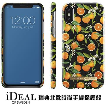 【iPhone X】iDeal Of Sweden瑞典北歐時尚手機殼 - 西班牙甜橙
