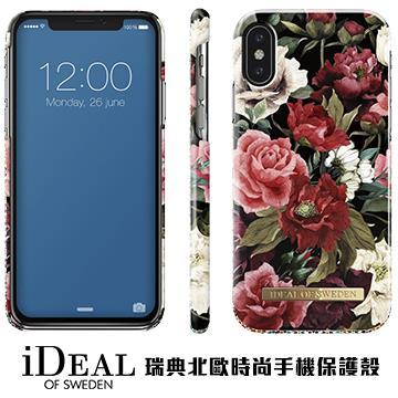【iPhone X】iDeal Of Sweden瑞典北歐時尚手機殼 - 荷蘭古典玫瑰莊園