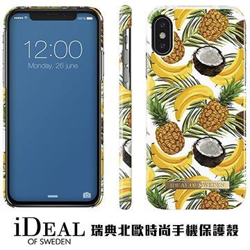 【iPhone X】iDeal Of Sweden瑞典北歐時尚手機殼 - 夏季水果調酒