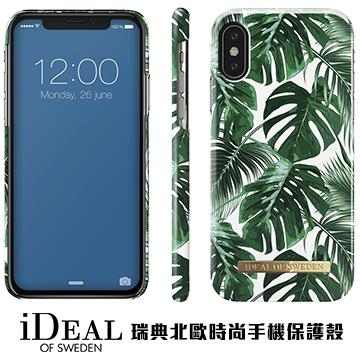 【iPhone X】iDeal Of Sweden瑞典北歐時尚手機殼 - 加州棕櫚泉