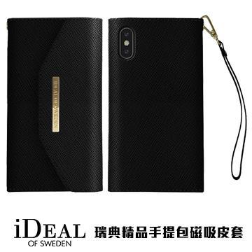 【iPhone X】iDeal Of Sweden瑞典精品手提包磁吸皮套 - 倫敦梅費爾黑