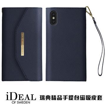 【iPhone X】iDeal Of Sweden瑞典精品手提包磁吸皮套 - 倫敦梅費爾藍