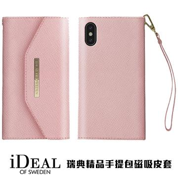 【iPhone X】iDeal Of Sweden瑞典精品手提包磁吸皮套 - 倫敦梅費爾粉 IDMC-I8-51