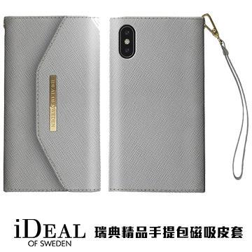 【iPhone X】iDeal Of Sweden瑞典精品手提包磁吸皮套 - 倫敦梅費爾灰