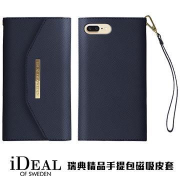 【iPhone 8 Plus / 7 Plus】iDeal Of Sweden瑞典精品磁吸皮套 - 梅費爾藍