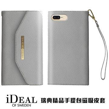 【iPhone 8 Plus / 7 Plus】iDeal Of Sweden瑞典精品磁吸皮套 - 梅費爾灰