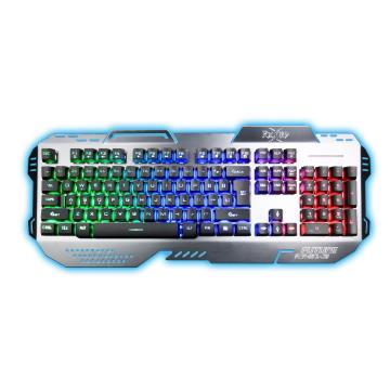 FOXXRAY未來戰狐電競鍵盤 FXR-BKL-28