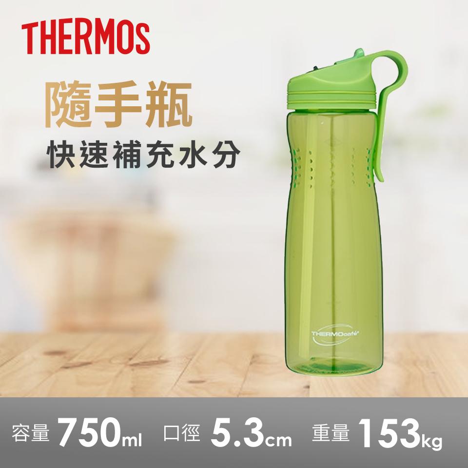 【福利品】凱菲 Tritan 750ml隨手瓶(膳魔師副牌)