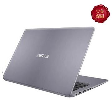 【舊換新省$2000】ASUS S410UA 14吋筆電(i5-8250U/UHD620/4G/256G SSD)