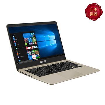 【福利品】ASUS Vivobook S410UN 14吋筆電(i5-8250U/MX150/4G/256G SSD)