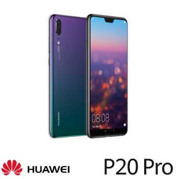 【6G / 128G】Huawei 華為 P20 Pro 6.1吋萊卡三鏡頭智慧型手機 - 極光藍