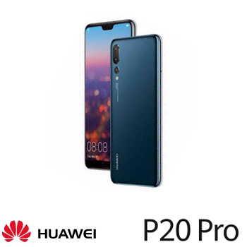 【6G / 128G】Huawei 華為 P20 Pro 6.1吋萊卡三鏡頭智慧型手機 - 寶石藍 P20 PRO藍