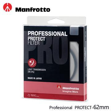 Manfrotto 保護鏡 濾鏡系列