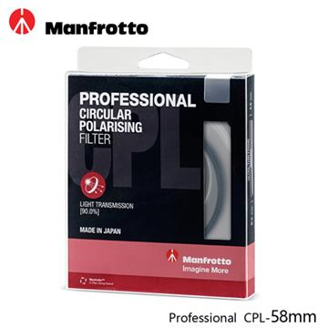 Manfrotto CPL鏡 濾鏡系列 Professional 58mm