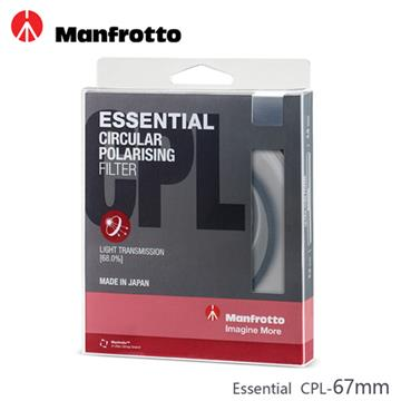 Manfrotto CPL鏡 濾鏡系列 Essential 67mm