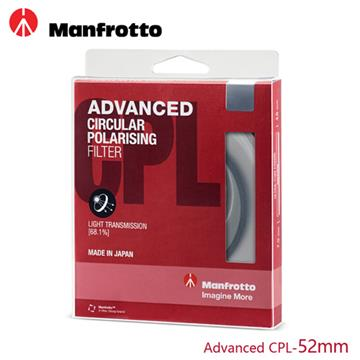 Manfrotto CPL鏡 濾鏡系列 Advanced 52mm