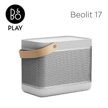 B&O PLAY藍牙揚聲器 B17(星光銀)