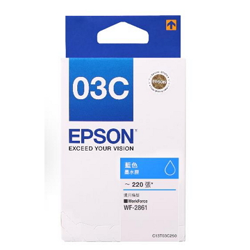 EPSON T03C原廠藍色墨水 C13T03C250