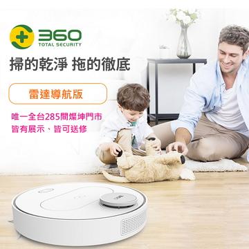 【拆封品】奇虎360 掃地機器人
