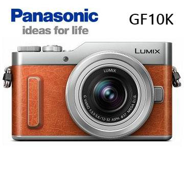 【展示機】Panasonic GF10K可交換式鏡頭相機(橘色)