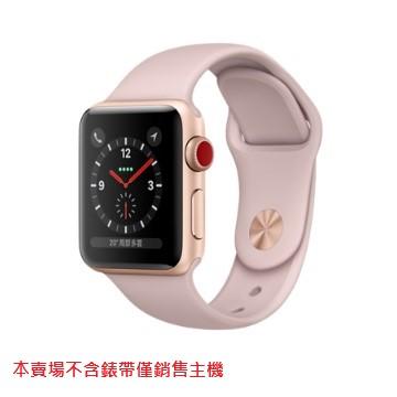 【展示機】【LTE版 38mm】Apple Watch S3/金鋁(不含錶帶)