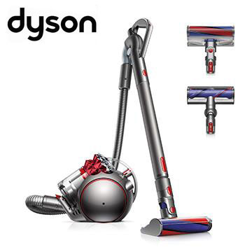 展示機-Dyson V4 digital Absolute圓筒式吸塵器 CY29(紅)
