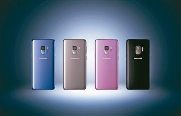 SAMSUNG S9 Kate Spade 黑白條紋硬殼背蓋 GP-G960ICCPXAC