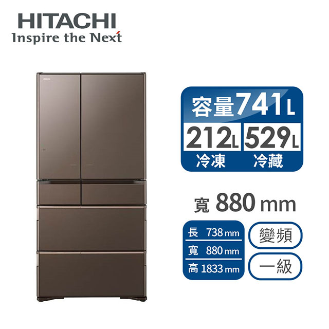 HITACHI 741公升白金觸媒ECO六門超變頻冰箱 RX740HJXH(琉璃褐)