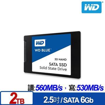 【2TB】WD 2.5吋 3D NAND固態硬碟(藍標)