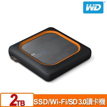 【2TB】WD 外接固態硬碟 My Passport Wireless