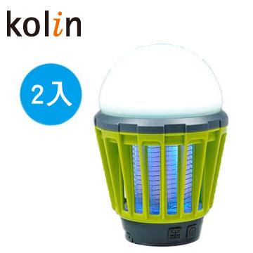 歌林2in1電擊式行動捕蚊燈 2入 KEM-LNM53